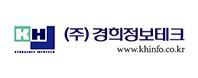 (주)경희정보테크